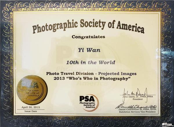 2013年世界摄影名人录颁发的旅游组别第十名证书